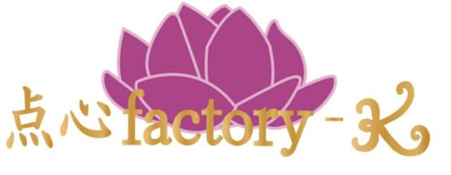 f:id:factory-K:20180327202241j:image