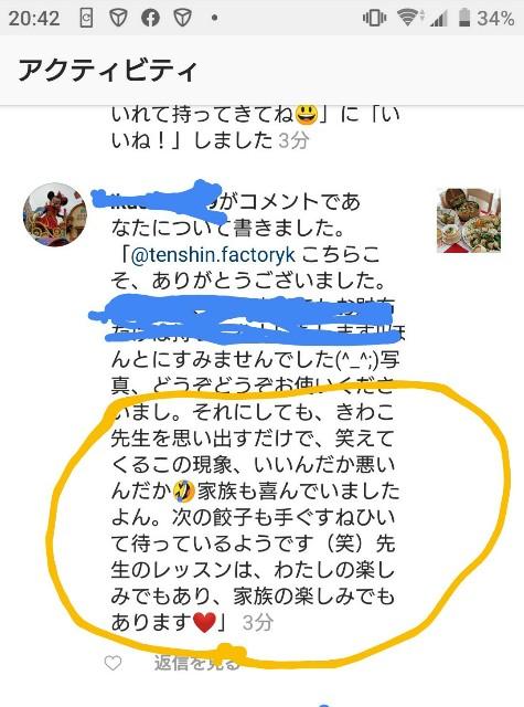 f:id:factory-K:20191129201712j:image