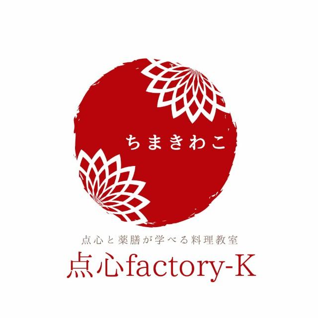 f:id:factory-K:20200401184212j:image