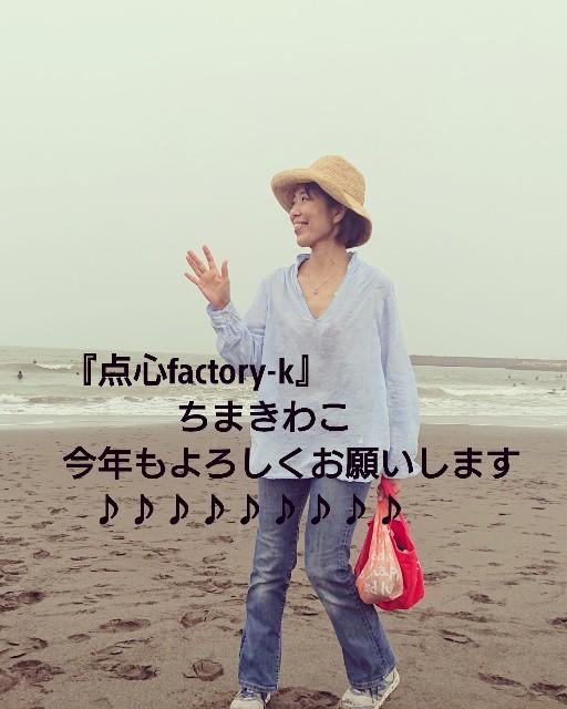 f:id:factory-K:20200705160353j:image