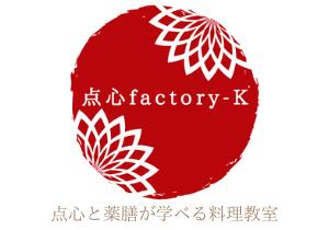 f:id:factory-K:20200826111222p:plain
