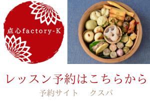 f:id:factory-K:20200826112112p:plain