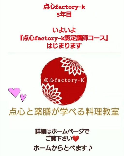 f:id:factory-K:20200908211915j:image