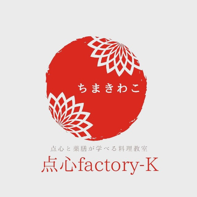 f:id:factory-K:20201102152150j:image