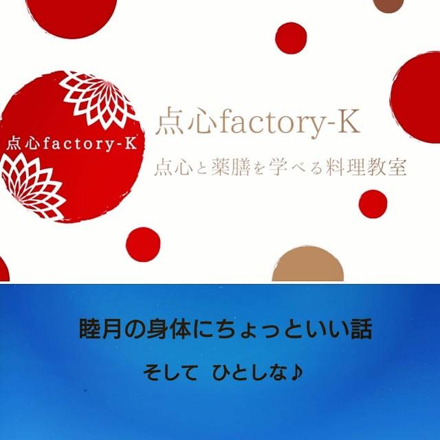 f:id:factory-K:20210122095428j:image