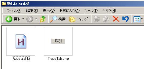 f:id:fai_fx:20090916182552p:image