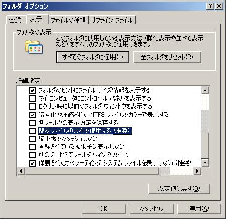 f:id:fai_fx:20091126175801p:image