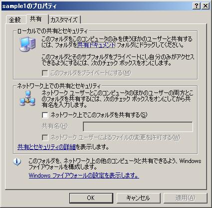f:id:fai_fx:20091126175804p:image