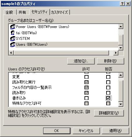 f:id:fai_fx:20091126175805p:image