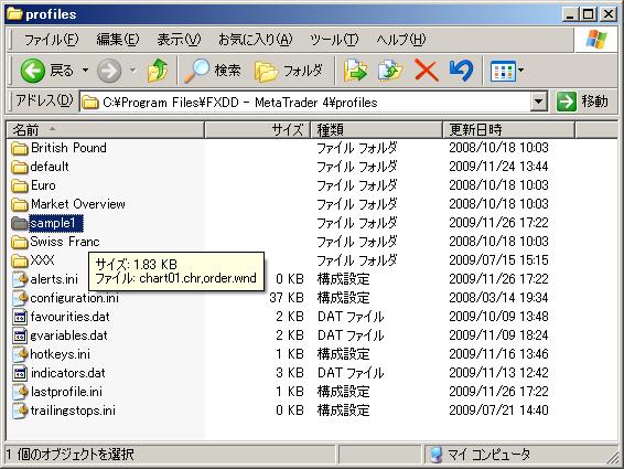 f:id:fai_fx:20091126175806p:image
