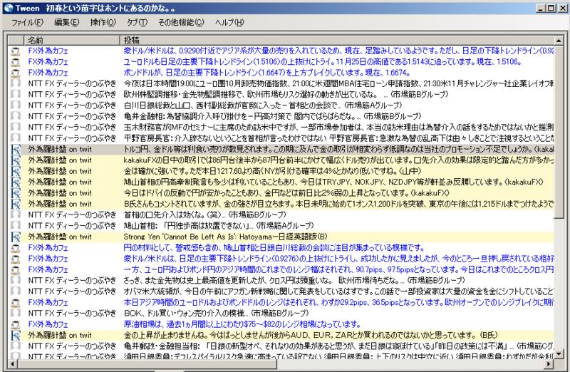 f:id:fai_fx:20091202195342p:image