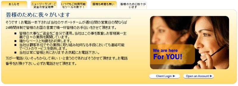 f:id:fai_fx:20091213203339p:image