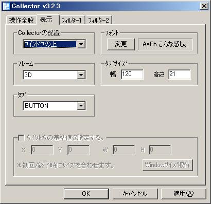 f:id:fai_fx:20091228133012p:image
