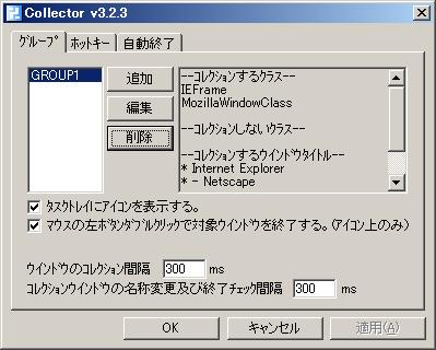 f:id:fai_fx:20091228133015p:image