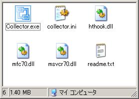 f:id:fai_fx:20091228133053p:image