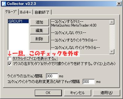 f:id:fai_fx:20091228135332p:image
