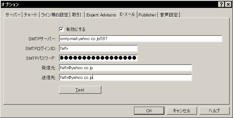 f:id:fai_fx:20100119002613p:image