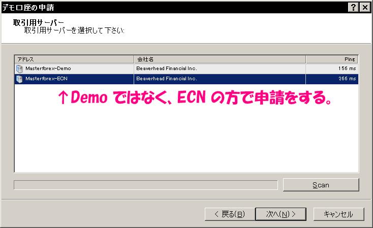 f:id:fai_fx:20100127152558p:image