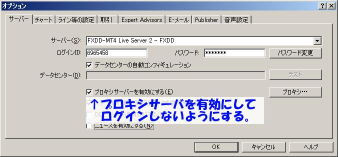 f:id:fai_fx:20100226192532p:image