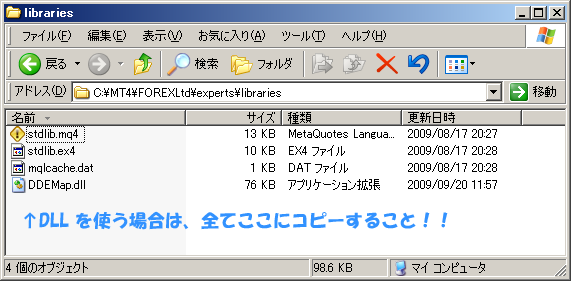 f:id:fai_fx:20100303163749p:image