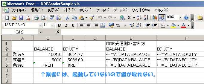 20100303164800