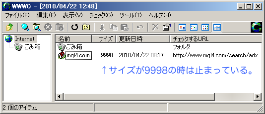 f:id:fai_fx:20100422131610p:image