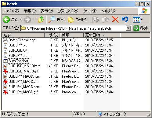 f:id:fai_fx:20100526162333p:image