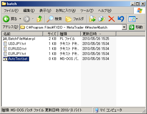 f:id:fai_fx:20100526162335p:image