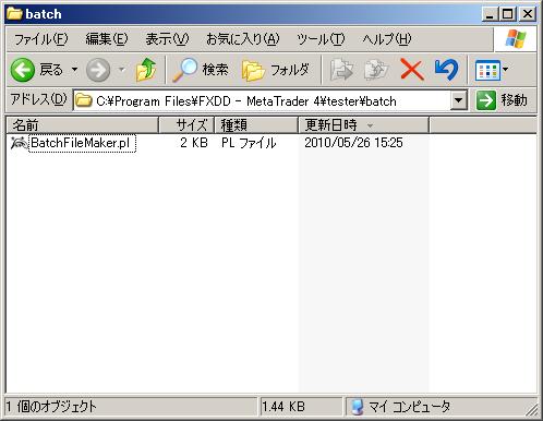 f:id:fai_fx:20100526162337p:image