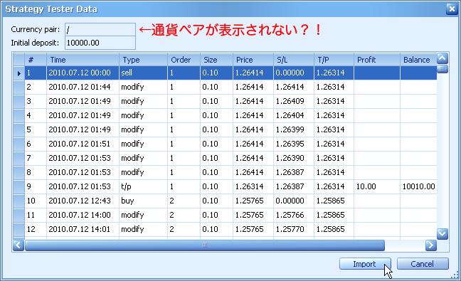 f:id:fai_fx:20100901140758p:image