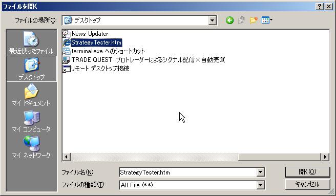 f:id:fai_fx:20100901140800p:image