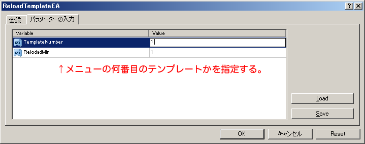 f:id:fai_fx:20101008165457p:image