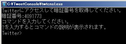 f:id:fai_fx:20101025200553p:image