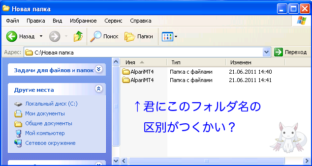 f:id:fai_fx:20110621161207p:image