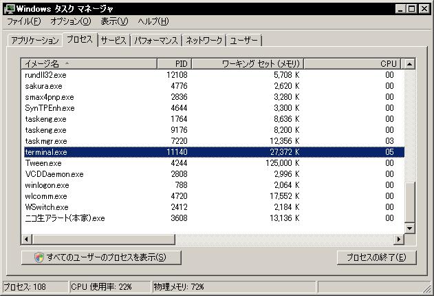 f:id:fai_fx:20110712041823p:image