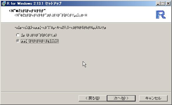 20110913174015