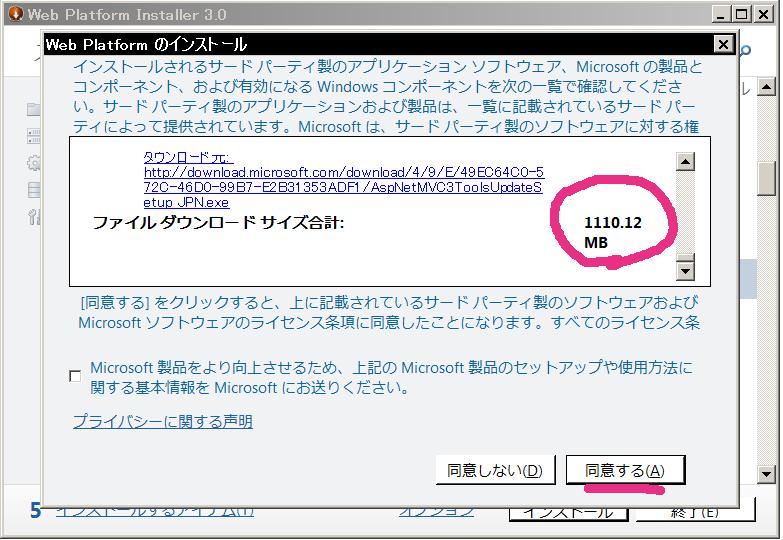 f:id:fai_fx:20120502134925j:image