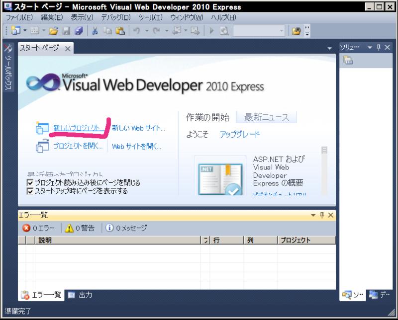 f:id:fai_fx:20120502181207j:image