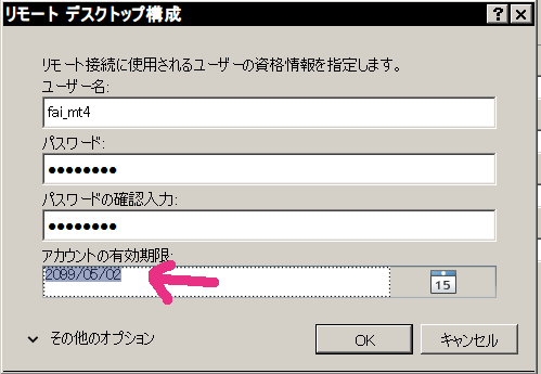 f:id:fai_fx:20120502181312j:image