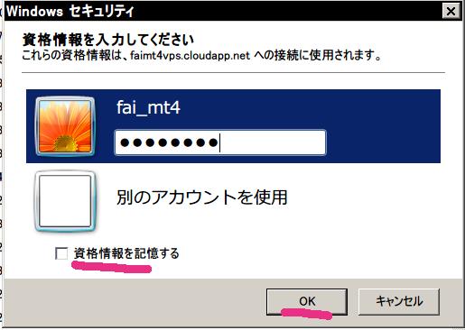 f:id:fai_fx:20120503192903p:image