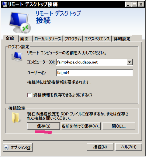 f:id:fai_fx:20120503192906p:image
