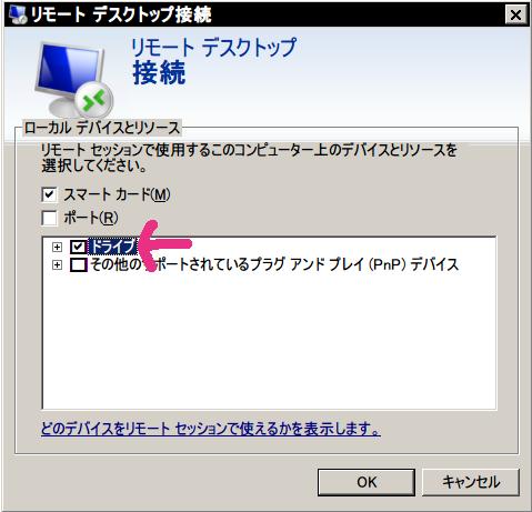 f:id:fai_fx:20120503192907p:image