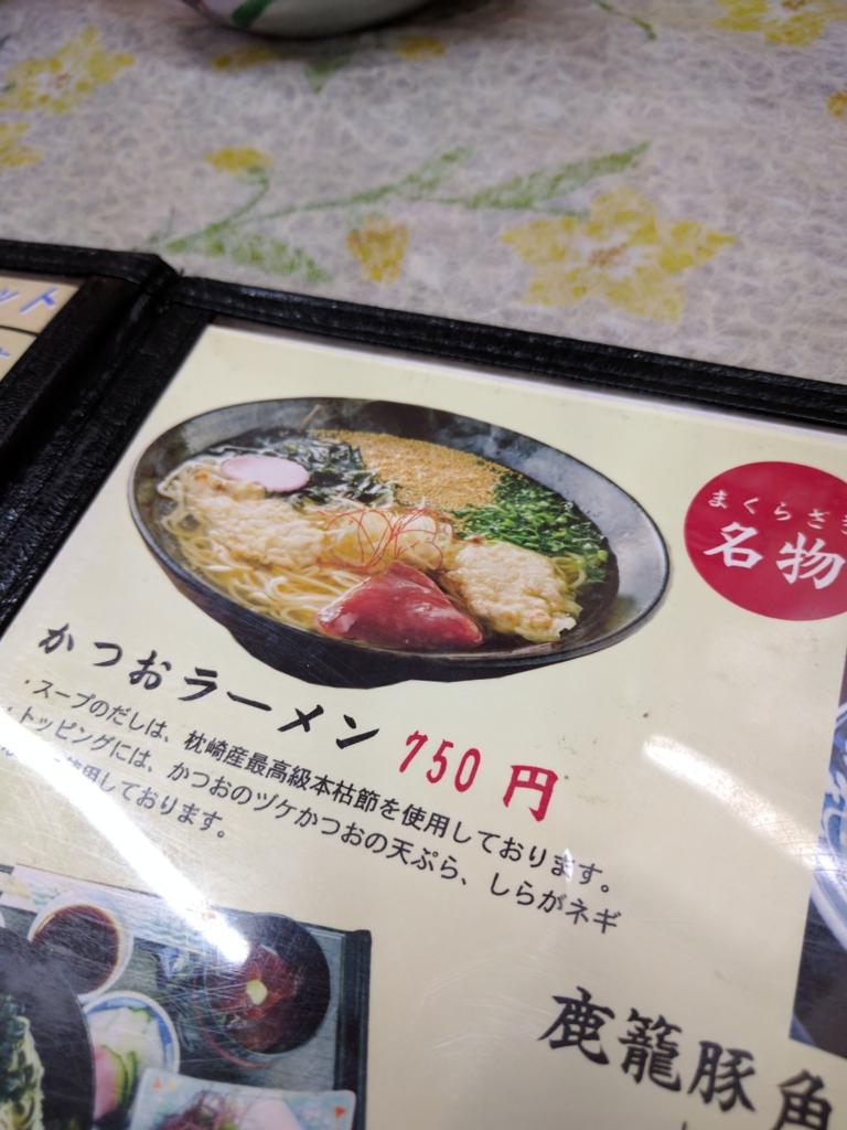 f:id:fai_kagoshima:20161218232704j:plain