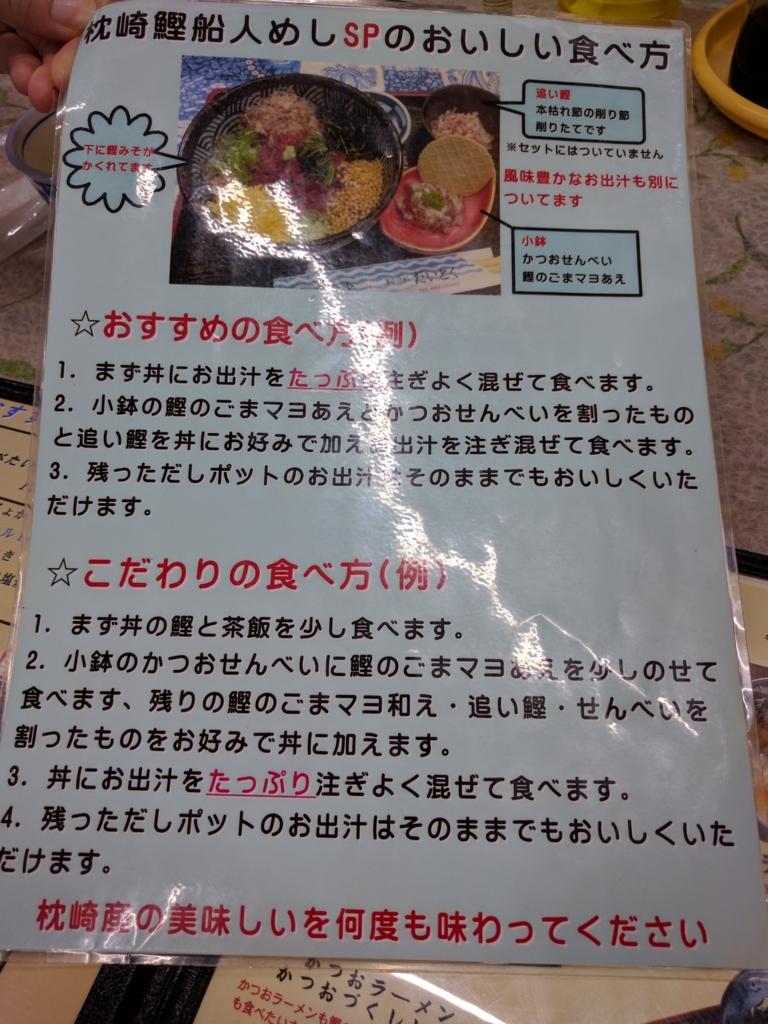 f:id:fai_kagoshima:20161218232712j:plain