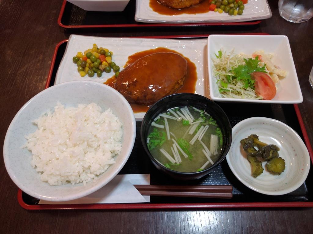f:id:fai_kagoshima:20161221131229j:plain