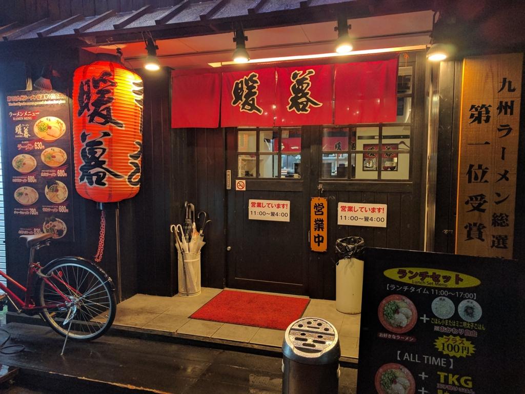 f:id:fai_kagoshima:20170108005539j:plain