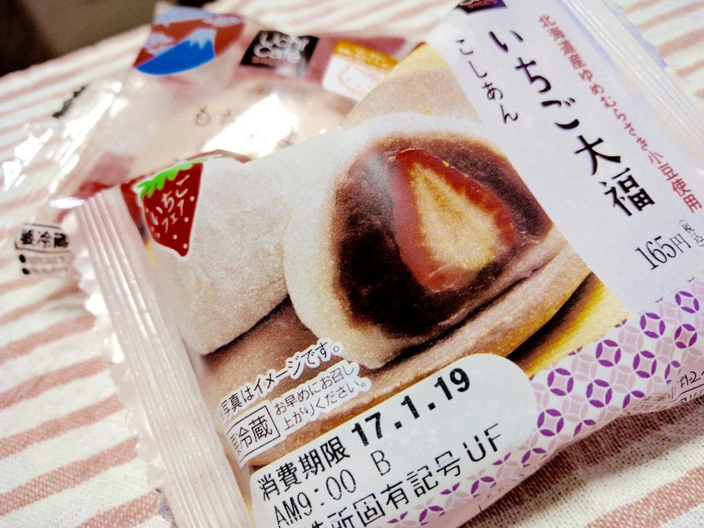 f:id:fai_kagoshima:20170118233308j:plain