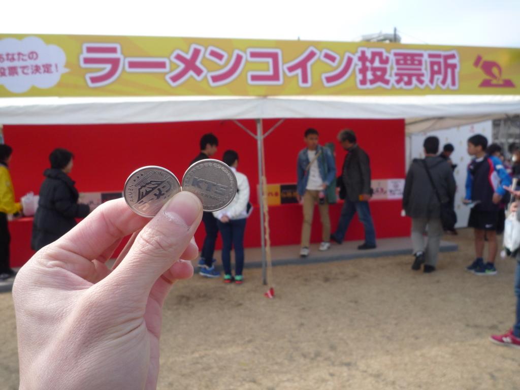 f:id:fai_kagoshima:20170218163003j:plain