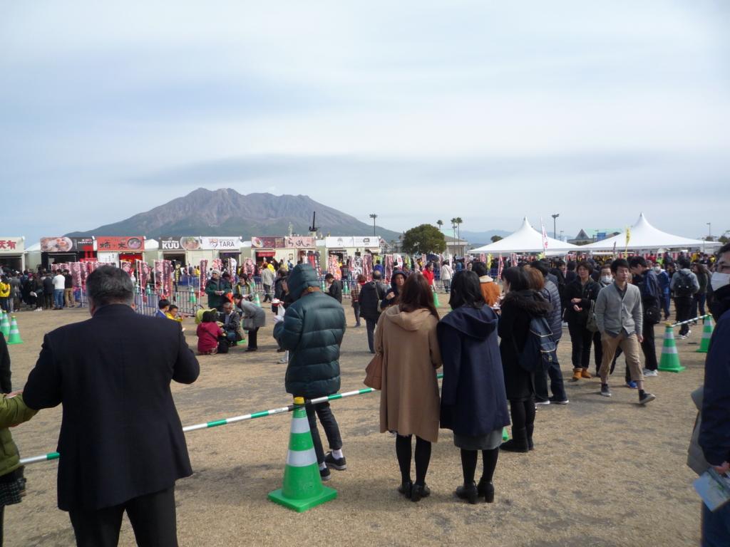f:id:fai_kagoshima:20170218163433j:plain