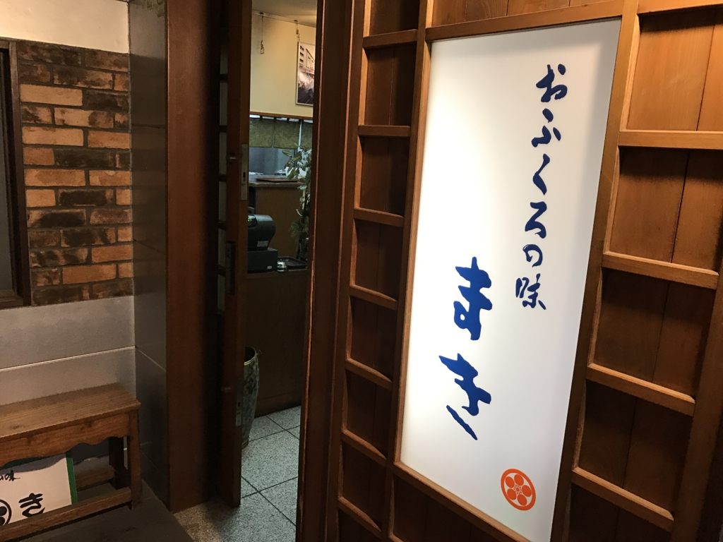 f:id:fai_kagoshima:20170328220239j:plain